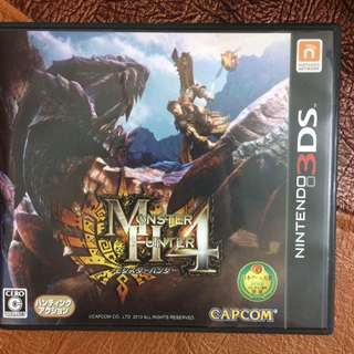 3ds MH4