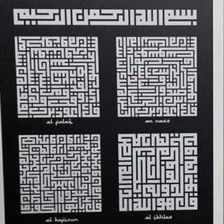 Framed Kufi Art On Canvas