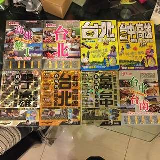 旅遊書 台灣