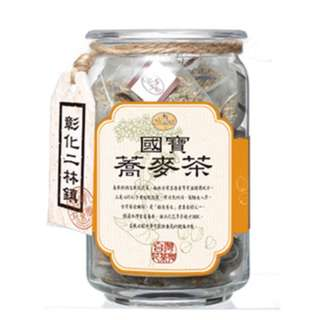 *台灣台* 台灣代購 彰化二林國寶蕎麥茶(5gx20入)  。代購+國際運送約要7~14個工作日,急件無法受理