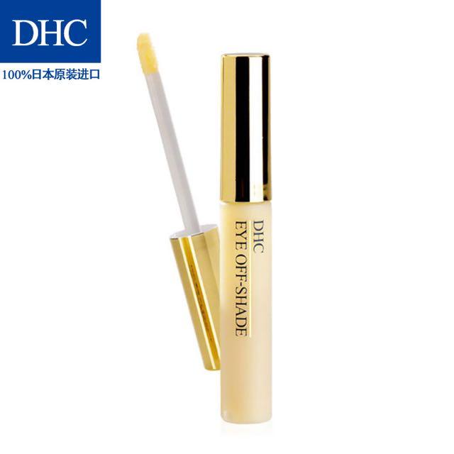 日本DHC眼霜眼部亮白凝露6.5mL眼部護理精華眼霜去黑眼圈