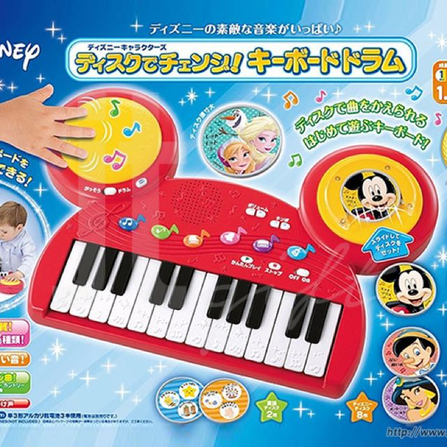 Disney Baby Mickey Mouse Keyboard Drum Set