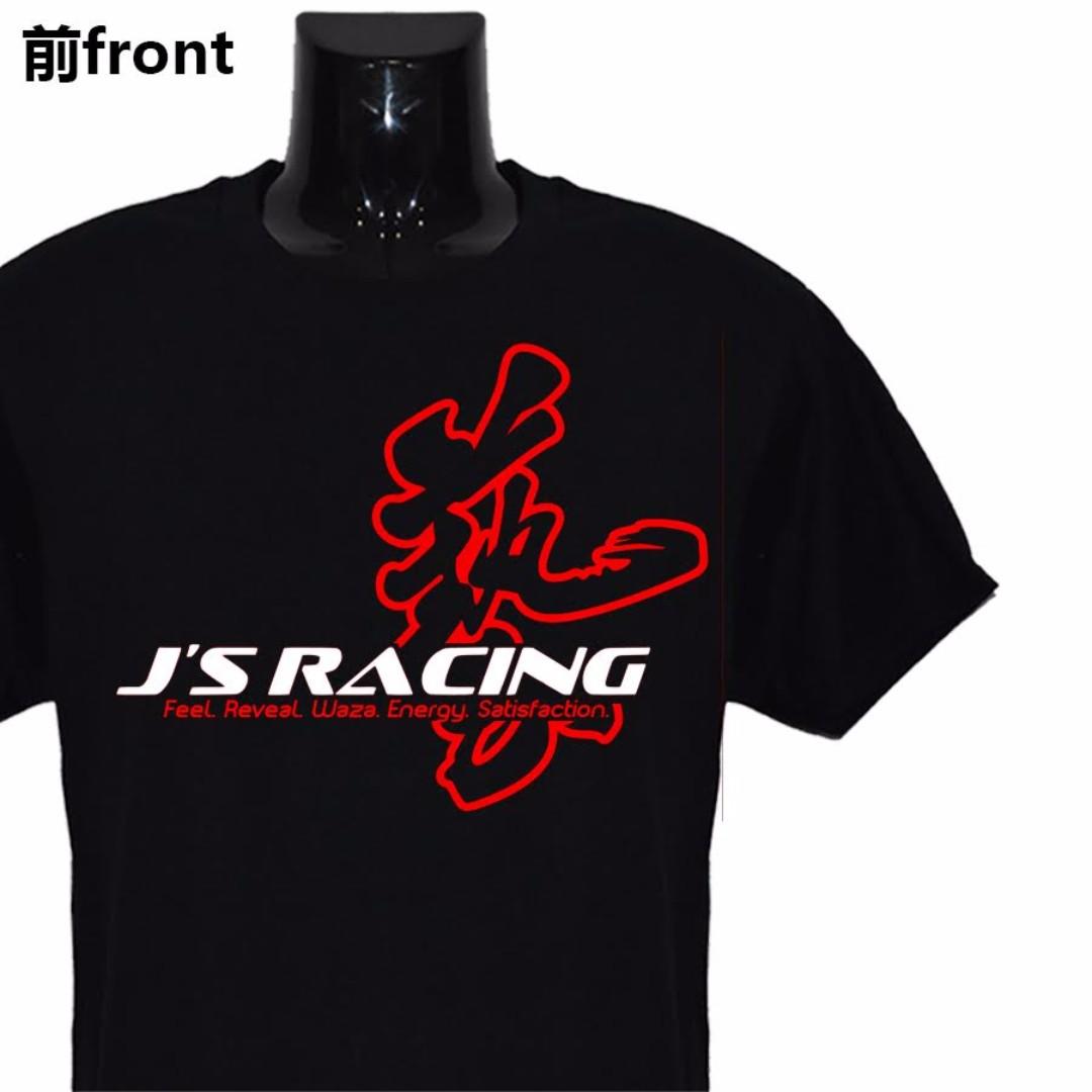 beautiful racing t shirt design ideas photos decorating interior - Racing T Shirt Design Ideas