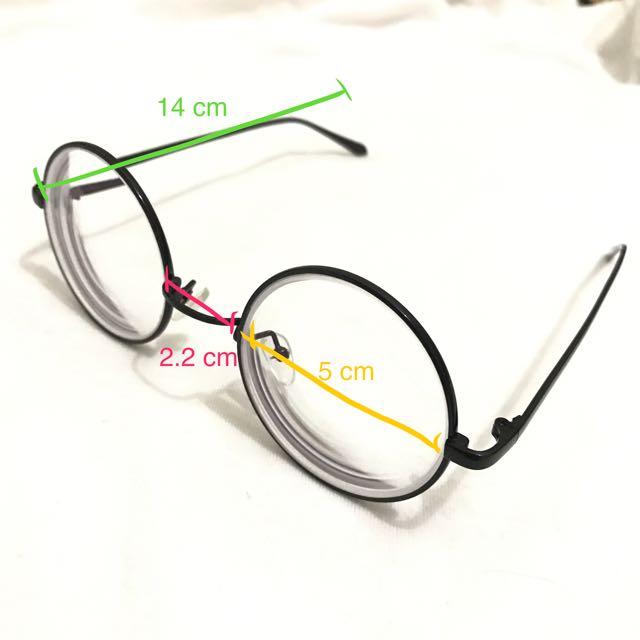 Kacamata Bulan Tipis