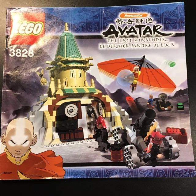 Lego 3828 Air Temple Legend of Aang Avatar The Last Airbender ...