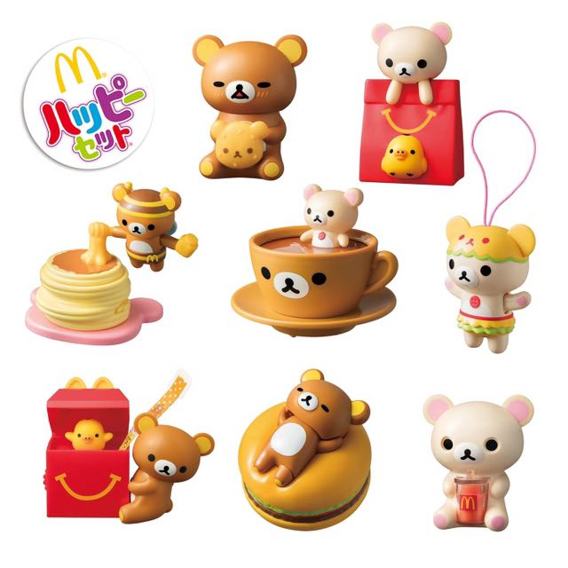Mcdonald Happy Meal Rilakkuma Japan Toys Amp Games Toys On