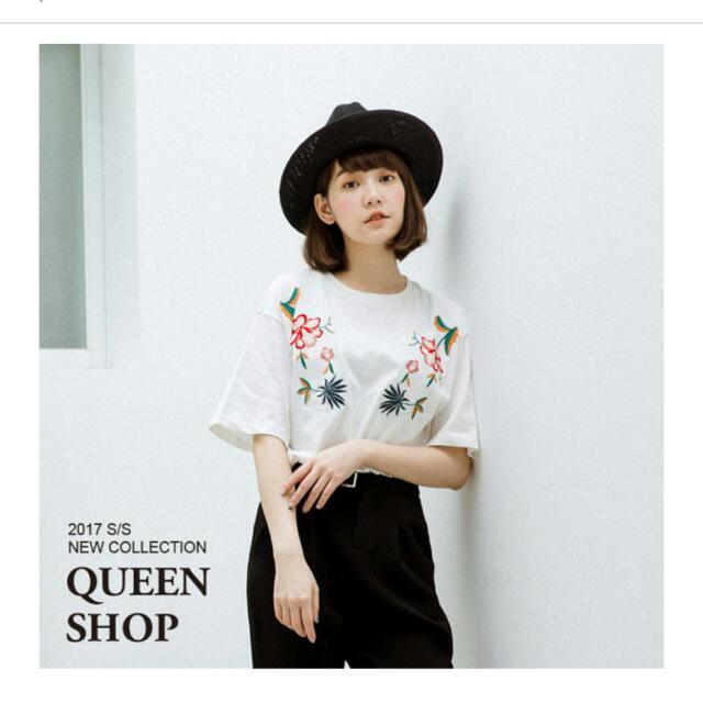 轉賣Queen shop刺繡圓領棉T
