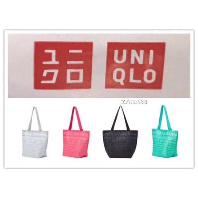 全新限量Uniqlo保溫保冷袋-銀灰色