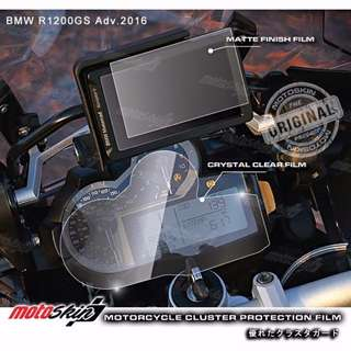 MotoSkin Speedometer Protection for BMW R1200GS Adventure