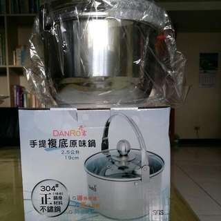 🚚 S304-25l Danlo 丹露2.5公升19公分不鏽鋼手提原味鍋