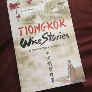 Tiongkok Wise Stories