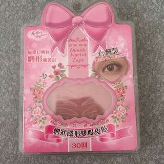 [Price Reduced] Double Eyelid Tape