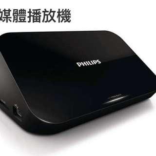 飛利浦高清媒體播放機HMP3000