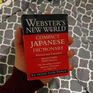 Japanese pocket bictionary