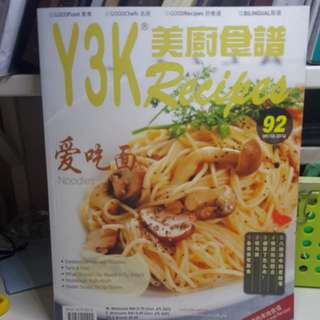 Y3K Recipe Cookbook #92