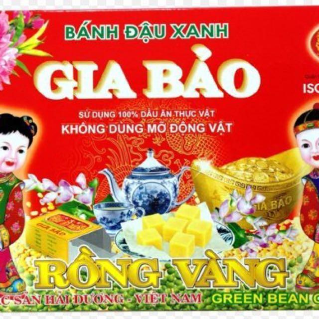 【越南 GIA BAO 家寶 綠豆糕 口感綿密入口即化】
