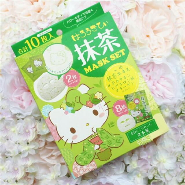 [FRM JAPAN]Limited Edition Hello Kitty Facial Mask 10in1