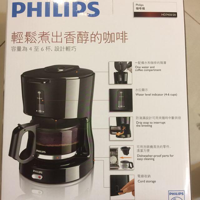 Philips咖啡機
