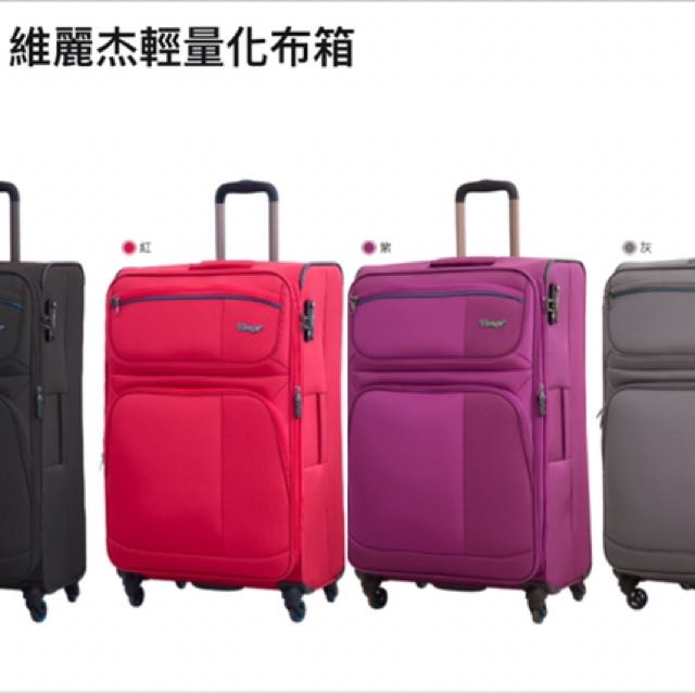 ✈️免運費✈️【Verage】維麗杰 19吋 24吋 28吋 輕量典藏系列旅行箱(4色可選)
