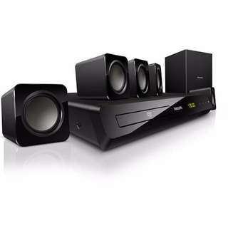Philips 5.1 Home Theater DVD HTS2511