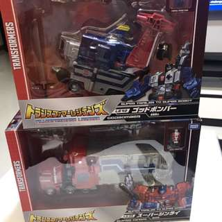 LG35 & LG 42 transformers legend one set