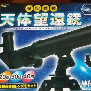 日本天文望遠鏡