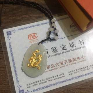 Jade Gold Dragon Pendant