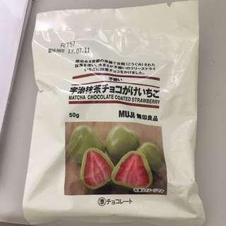 (含郵)無印良品抹茶草莓