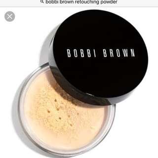 Bobbi Brown Setting Powder