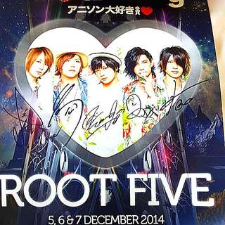 ROOT FIVE POSTER WITH SIGN