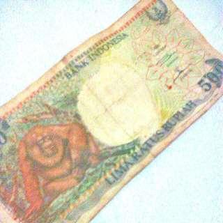 Uang Lama. Rp500
