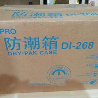 Sunpro Drybox