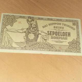 uang kertas dai nippon 10rupiah..good condition