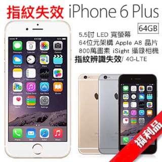 iphone 6 plus 64G 指紋失效