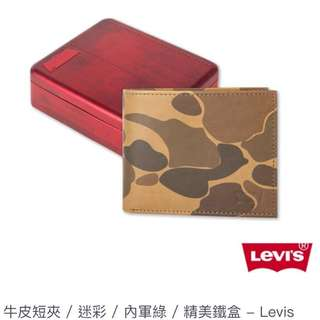 Levi's 迷彩皮夾 短夾