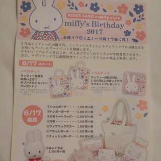 Miffy limited edition A4 size folder