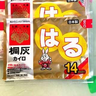 超暖暖包15個 日本制 🙌🏻 俾哂你