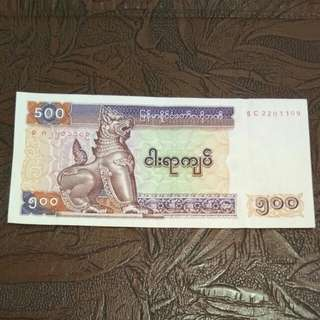 MYANMAR Banknote 500 Kyats Duit / Currency Money  Central Bank Of Myanmar