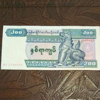 MYANMAR banknote 200Kyats Central Bank of Myanmar Currency Duit / Money
