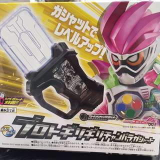 Kamen Rider Ex-Aid - Proto Giri giri chambara gashat