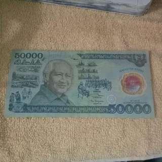 50ribu Soeharto