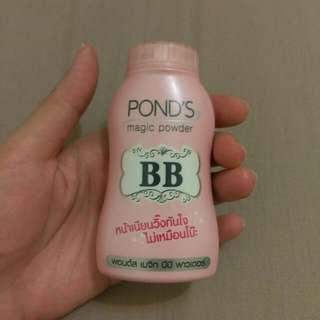 泰國POND'S 龐氏BB粉 #六月免購物直接送
