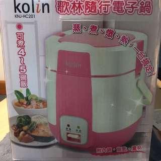 歌林 隨行電子鍋 粉紅色