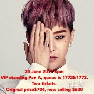 G Dragon Concert Tickets