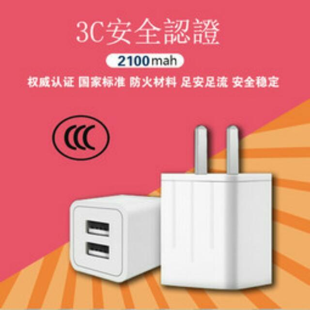 聯浦防爆手機充電器 雙USB快速ipad充電器 2.1A智能通充充電頭 真實2.1A充電頭 2100mAh雙充電頭