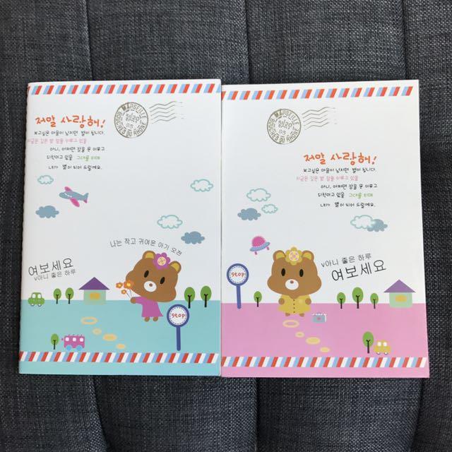 BUKU IMPORT KOREA
