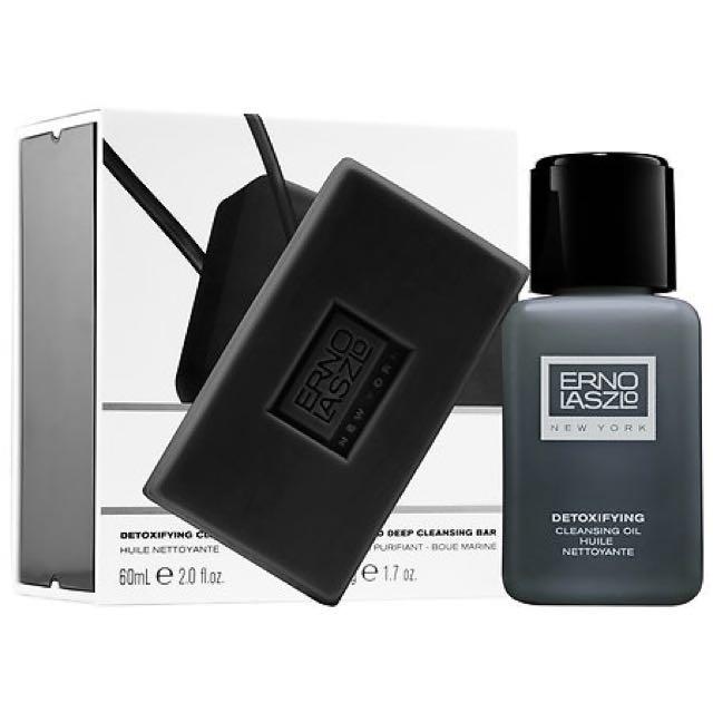 🆕Erno Laszlo Detoxifying Cleansing Oil