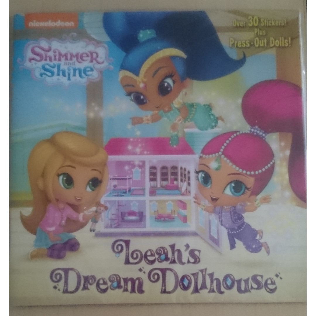 Reserved Leah S Dream Dollhouse Shimmer And Shine Pictureback