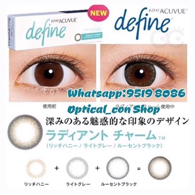 9e5a67f0d9c One Day Acuvue Define colorcon. (陳瀅代言)