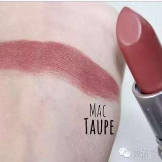 MAC子彈唇膏 色號Taupe